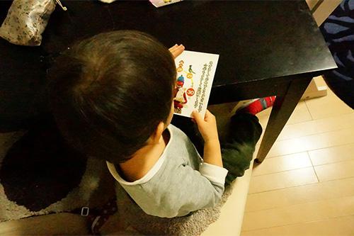 下のお子さん(2歳)は、写真を触ったりちょっと曲げて見たりしながら「鬼さん…?」と言って、年賀状と石川さんの顔を交互に何度か見たあと、何も言わずに2分くらいずっと年賀状を見てたらしい