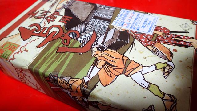 まずは「登利平」いちばんの定番商品、鳥めし(竹)