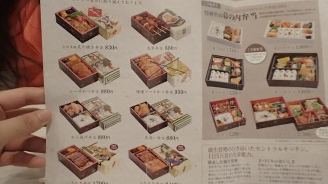 ほかの弁当たち、けっこうある。右側は予約要のお弁当で、左側が購入可能。レストランで食べた「から揚げ」「カツ(鳥追い)」とかぶらないやつを買ってみることに