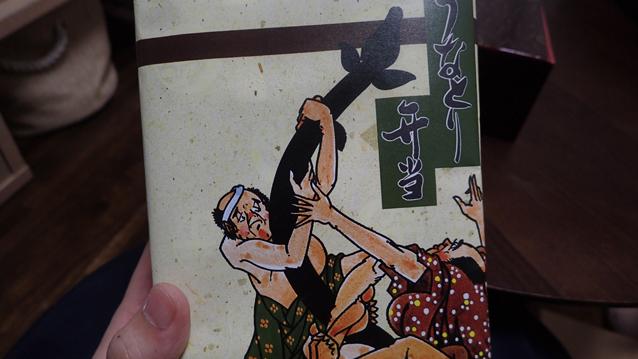 そんな、鳥めし(竹)とうなぎがタッグ組んだ、うなとり弁当というのもある