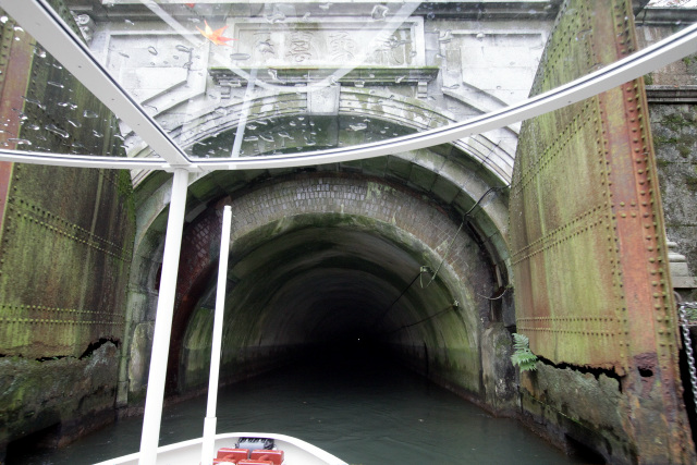 第一トンネル突入! テンションが最高潮に達した瞬間である