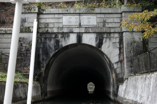 その奥には第二トンネルが我々を待ち受けている