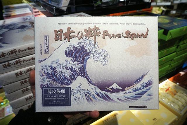 まずは「日本の絆 Pure Japan」だ。