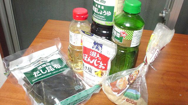 味の原料たち