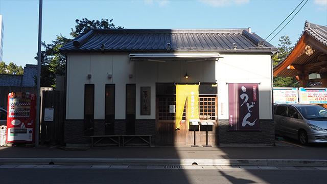 明治23年創業、博多で一番古くから麺をつくっているというお店