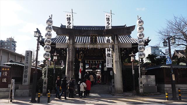 博多に来たなら訪れるべきと何人かに言われた博多の総鎮守「櫛田神社」