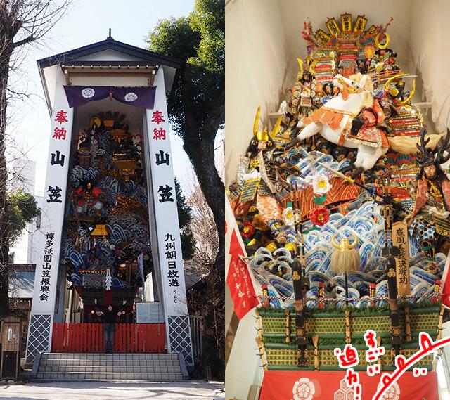 境内には「飾り山」が展示。人形たちが見下ろすかのように立体的に飾られていて圧倒される。