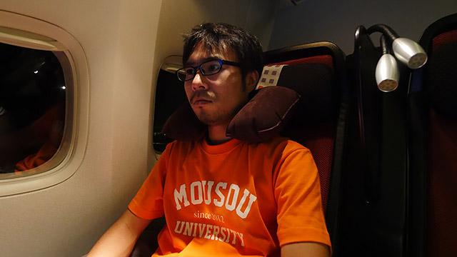 飛行機に乗って、