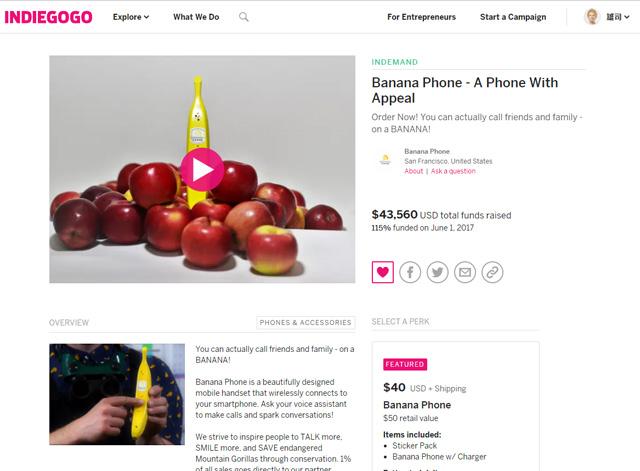 クラウドファンディングではKickstarterというサイトが有名だが、Indiegogoのほうが怪しいものが多くて面白い