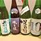 日本酒飲みながら自慢をしてもらったらみんなが楽しくなった