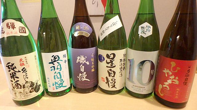 飛騨自慢、奥羽自慢、磯自慢、星自慢、水府自慢、多磨自慢。自慢を聞きながら自慢日本酒飲みます。
