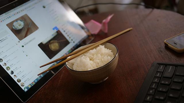 せーので食べる。ただ米を食べてその経過を共有しあう