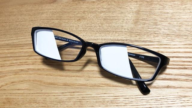 この眼鏡を作るためにはハサミが必要だ!