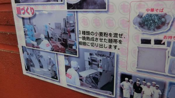 工場っぽい作り方のポスターも貼ってあった。