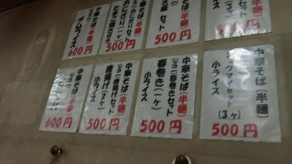 500円のセットメニューも豊富。