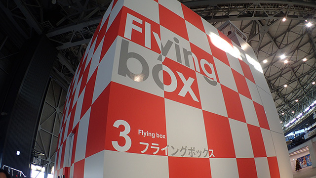 いわゆる4DX(体験型3Dシアター)ですね。