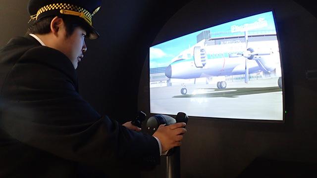 飛ばす機体は先ほど展示で見たYS-11。がんばってくれ、江ノ島くん。