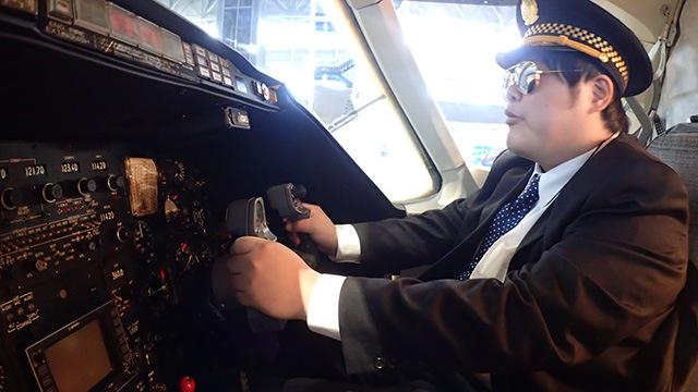 パイロットに、なった!