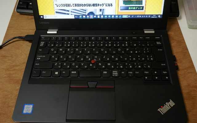 ちょうどキーボードが黒い