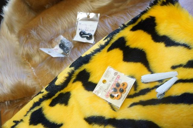 虎のフェイクファー、「阪神ファンの方必見!」とかいうキャッチコピーが添えられていたような。