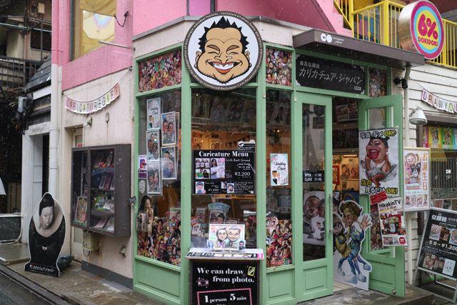 今回は原宿にあるカリカチュア・ジャパンというお店で似顔絵を描いてもらう