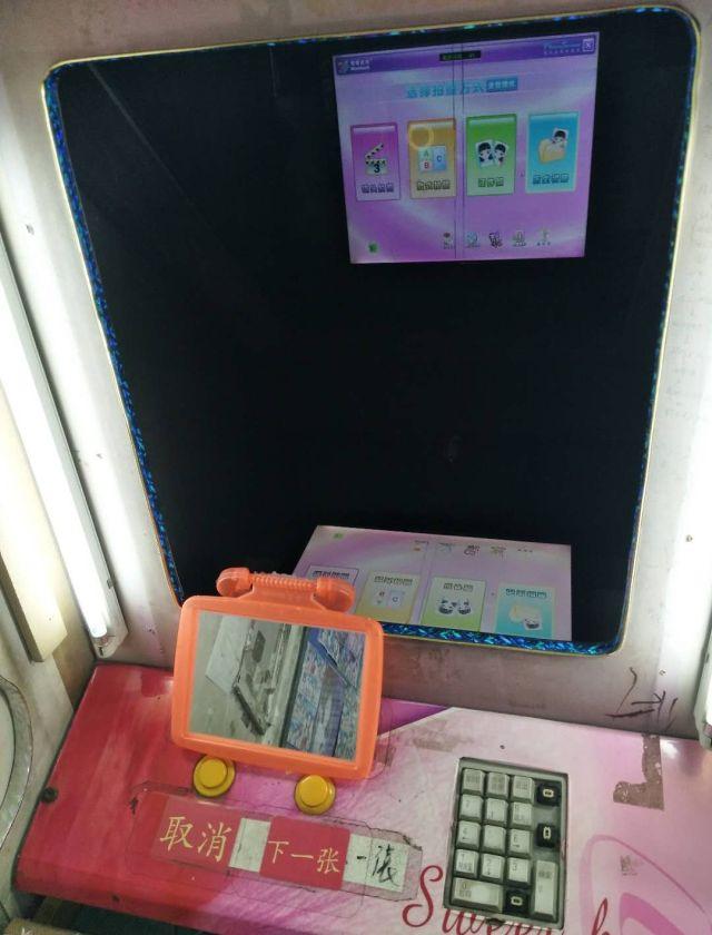 下にはPCモニター、正面には鏡。ボタン類もものすごく年季が入っている。