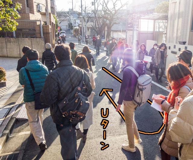 これは尻尾のくるっとなったところ。大勢が奇妙な動きをする。通行人が怪訝そうに見ていた。何かの宗教儀式に見える。