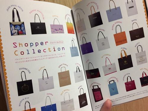 企画もののページで一番よかったのが銀座三越の紙袋一覧。さすが、わかってるなあ…