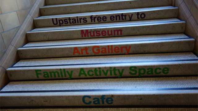 館内、2階が博物館である。