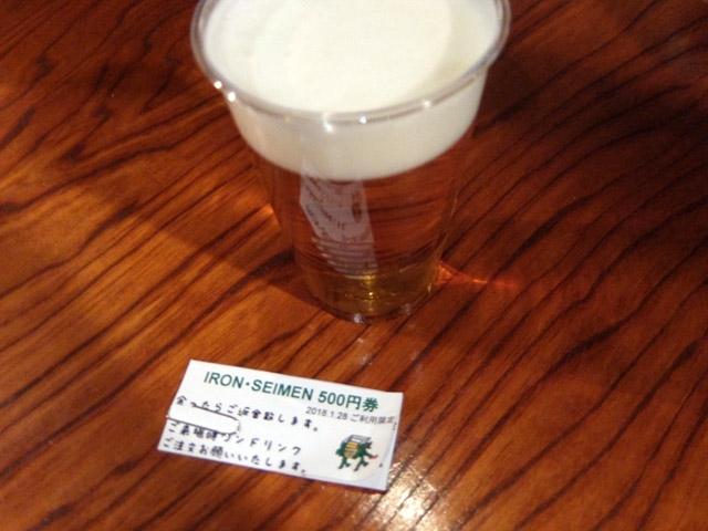 支払いは入り口で食券を買ってもらうスタイルにしたので、ブースでは現金を触らなくてすむ。このかわいい食券は居酒屋侍の店主が作成してくれた。