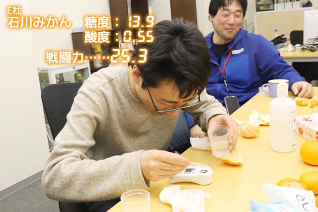 50倍に希釈したみかん果汁(酸度は希釈液で測定する)を測定する石川さん。楽しそうにやってくださったのでちょっとホッとしてる。