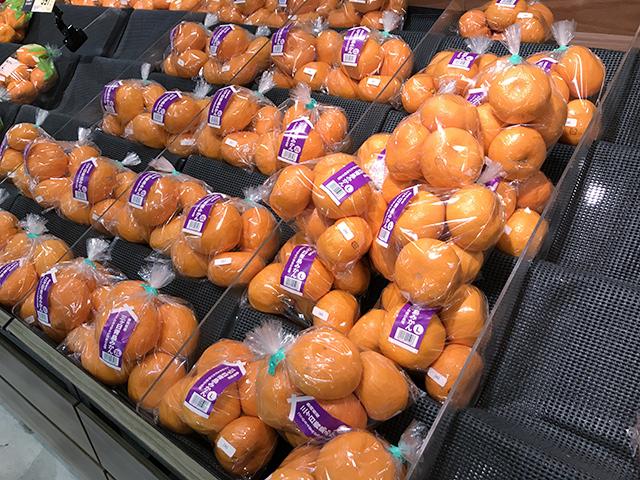 乙幡さんの選んだ糖度12.8のみかんは、スーパーで購入した静岡産。1袋398円でこの糖度ならお買い得だったかも。