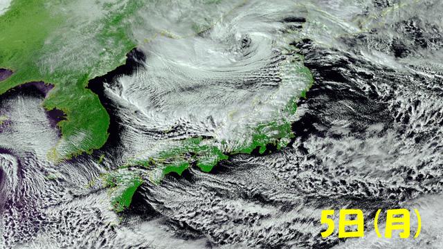 雪雲に埋まっているかのような日本列島。それだけ寒気が強いということ。寒さがやわらぐかどうかのポイントは今週末。
