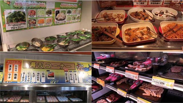 野菜、惣菜、寿司、焼肉。バランスよくなんてクソくらえの精神的で食べるのが楽しい。