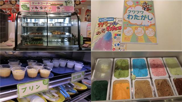 ケーキやプリン、アイスやシャーベットなど、この世の全てのデザートがすたみな太郎にはある。わたがしも作れるので無敵。
