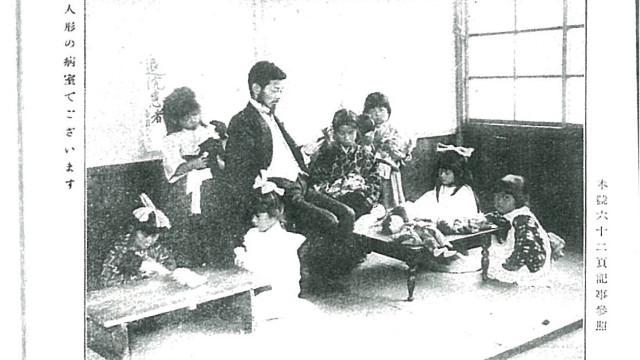 こちらは人形の病室(『婦人世界 第8巻13号』/1913年発売より)