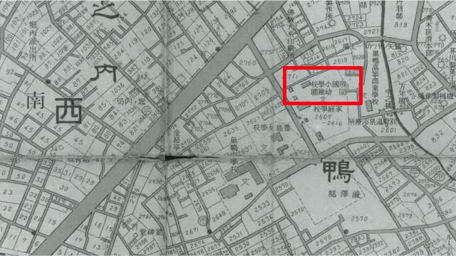 先ほどの地図を拡大すると確かに帝国小学校の文字が見える。