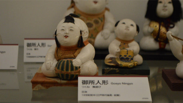 最後に哲学とかどうでもよくなる顔の人形で頭をリセットしましょう。
