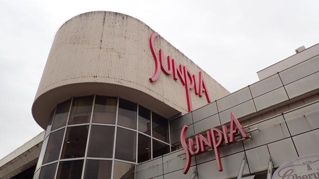 お店は「サンピア」という商業施設の中にある