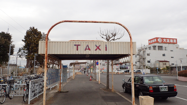 「TAXI」の文字の良さ