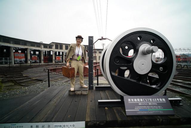 車輪と記念写真