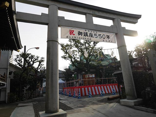 節分の舞台はこちら、高木神社さん