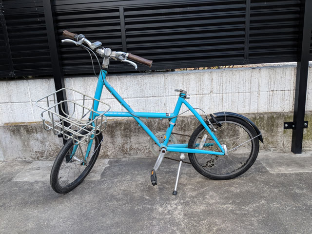 文例:サドルが盗まれて自転車に乗れないので遅れます(鈴木さくら)