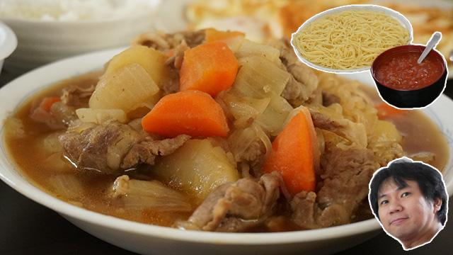 ライター北村さん:肉じゃが・スパゲティ・その他副菜。家族8人(兄弟姉妹は自身を入れて5人)。
