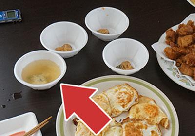 ご飯スタート15分前にお湯を入れてしまったフライング味噌汁。(私は温めるという文化が他の人より衰退していた)