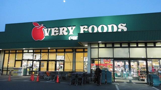 色んなスーパーに行った
