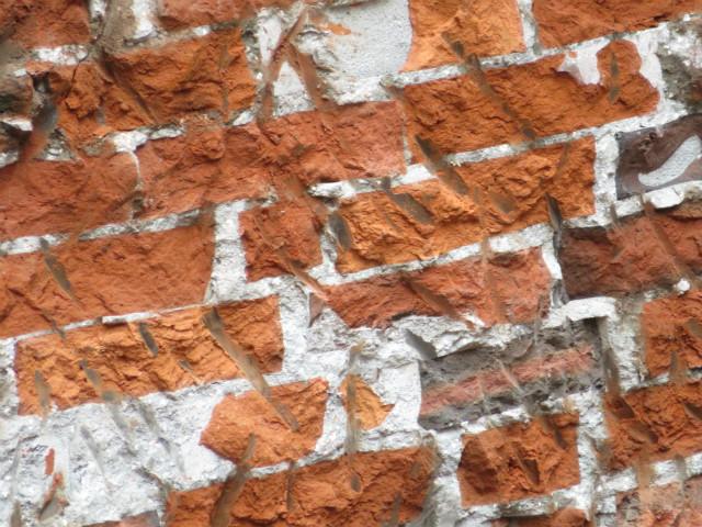 削岩機の爪痕が生々しい