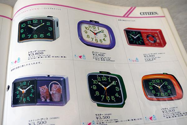 昭和50年台の目覚まし時計。この猫のほしい