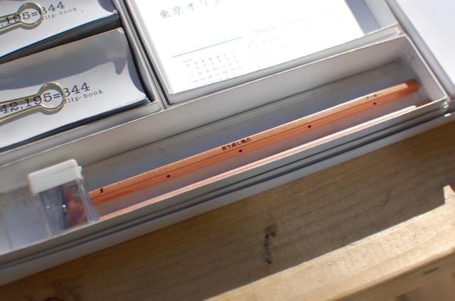 それがこの鉛筆