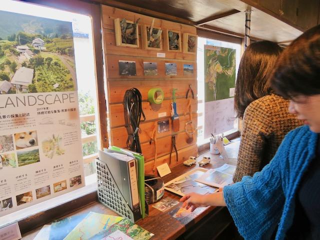 神山町の風景や、使われている道具など